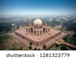 Aerial View Of The Humayun\'s...