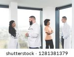 medical practitioners and... | Shutterstock . vector #1281381379