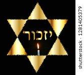 international holocaust... | Shutterstock .eps vector #1281405379