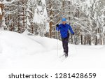 cross country skiing. young man ...   Shutterstock . vector #1281428659