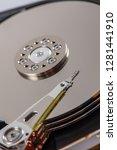 hard disk rotating details....   Shutterstock . vector #1281441910