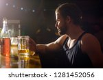 refreshing beer to drink right... | Shutterstock . vector #1281452056