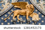 Golden Winged Lion With...