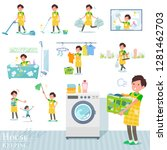 a set of childminder man... | Shutterstock .eps vector #1281462703
