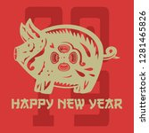 happy chinese new year. year of ... | Shutterstock .eps vector #1281465826