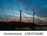 taichung city taiwan   juiy 5th ... | Shutterstock . vector #1281533680