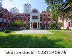 shanghai  china  26 oct 2018 ... | Shutterstock . vector #1281540676