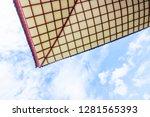 hinoki land japanese building... | Shutterstock . vector #1281565393