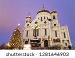 christmas  new year holidays ... | Shutterstock . vector #1281646903