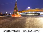 moscow  russia   january 07 ... | Shutterstock . vector #1281650890