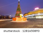 moscow  russia   january 07 ... | Shutterstock . vector #1281650893