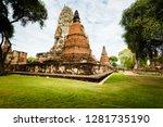 ayutthaya  thailand   january 3 ... | Shutterstock . vector #1281735190