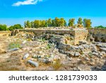 forty columns fortress at... | Shutterstock . vector #1281739033
