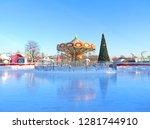 moscow  russia  park skazka. 01.... | Shutterstock . vector #1281744910