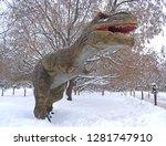 moscow  russia  park skazka. 01.... | Shutterstock . vector #1281747910