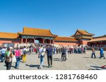 beijing  china   september 22 ... | Shutterstock . vector #1281768460
