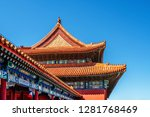 views from forbidden city in... | Shutterstock . vector #1281768469