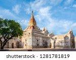 ananda phaya temple in bagan ... | Shutterstock . vector #1281781819