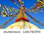 boudhanath stupa in kathmandu... | Shutterstock . vector #1281782593