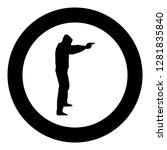 man in the hood with gun... | Shutterstock .eps vector #1281835840