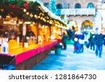 conceptual defocused abstract... | Shutterstock . vector #1281864730