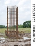 steel framework for foundation... | Shutterstock . vector #1281873283
