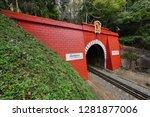 lamphun  thailand   december 31 ... | Shutterstock . vector #1281877006