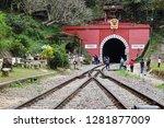 lamphun  thailand   december 31 ... | Shutterstock . vector #1281877009