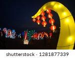 nakornsawan  thailand  february ... | Shutterstock . vector #1281877339