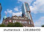 rotterdam  netherlands   sept 3 ... | Shutterstock . vector #1281886450