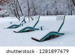 winter in the aviator park in... | Shutterstock . vector #1281897679