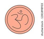 vector sign hindu icon   Shutterstock .eps vector #1281898933