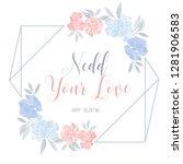 floral frame set component | Shutterstock .eps vector #1281906583