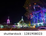 st. michael cathedral thare  ... | Shutterstock . vector #1281908023