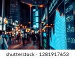 financial stock exchange market ... | Shutterstock . vector #1281917653