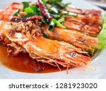 close up of shrimp with... | Shutterstock . vector #1281923020