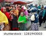dhaka  bangladesh   january 12  ... | Shutterstock . vector #1281943003