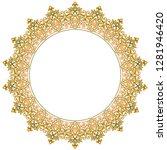 arabic floral frame  round ...