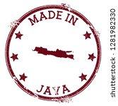 made in java stamp. grunge... | Shutterstock .eps vector #1281982330