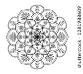 mandalas for coloring  book.... | Shutterstock .eps vector #1281988609
