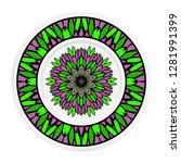 decorative plates for interior...   Shutterstock .eps vector #1281991399