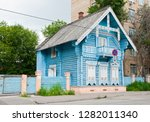 moscow  russia   july 16  2017  ... | Shutterstock . vector #1282011340