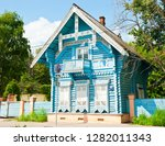 moscow  russia   july 16  2017  ... | Shutterstock . vector #1282011343