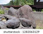 toyama ken   japan   july 1th   ... | Shutterstock . vector #1282063129