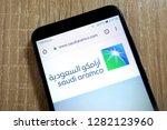 konskie  poland   january 10 ...   Shutterstock . vector #1282123960