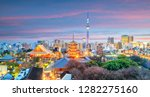view of tokyo skyline at... | Shutterstock . vector #1282275160