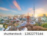 view of tokyo skyline at... | Shutterstock . vector #1282275166