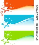 star banner set | Shutterstock .eps vector #128239508