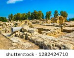 forty columns fortress at... | Shutterstock . vector #1282424710