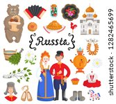 vector set with colored doodles ... | Shutterstock .eps vector #1282465699